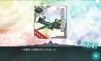 kancolle_20160815-232434952.png