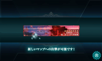kancolle_20160815-232459127.png