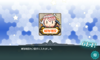 kancolle_20160816-082818511.png