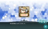 kancolle_20160816-082832130.png
