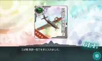 kancolle_20160816-082849949.png