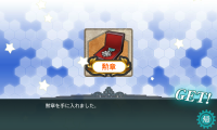 kancolle_20160816-082937988.png
