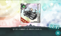 kancolle_20160819-085658741.png