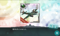 kancolle_20160819-085754096.png
