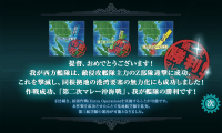 kancolle_20160819-085920938.png
