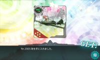 kancolle_20160820-185237677.png