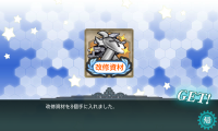 kancolle_20160820-185314611.png