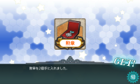 kancolle_20160820-185334679.png