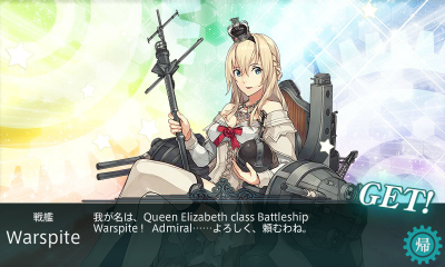 kancolle_20160820-185421447.png