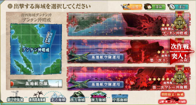 kancolle_20160820-190846872.png