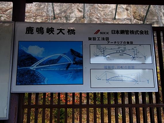 mizugaki-20161103-22s.jpg