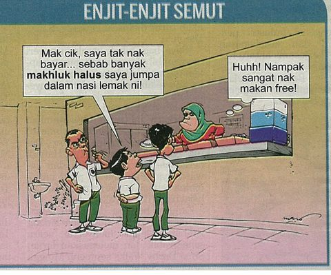 malaykomik2016_may01.jpg