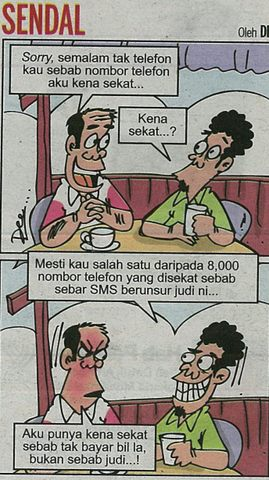 malaykomik2016_may02.jpg