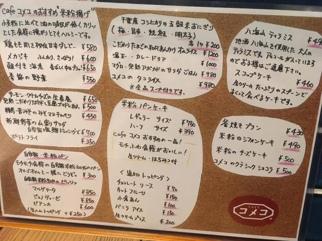 food_20161211115909743.jpg