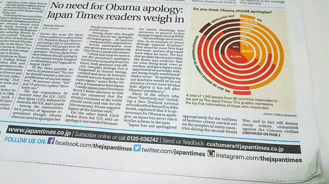 オバマ広島訪問