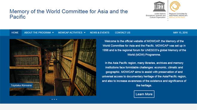 アジア太平洋地域委員会公式サイト