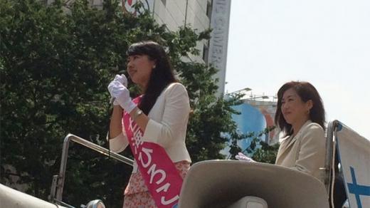 七海ひろこ幸福実現党 街頭演説