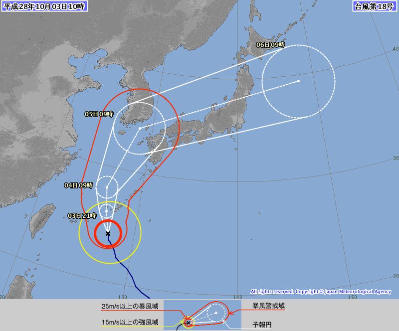 2016年台風18号チャバ