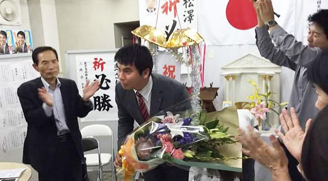 松澤力氏が当選