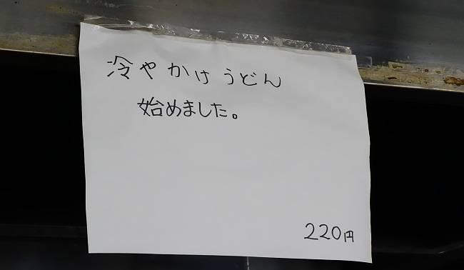 はゆか 5