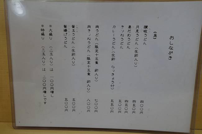 かどっこ 4