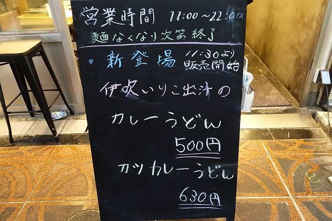 いぶき 10