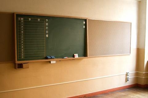 161029 黒板放課後