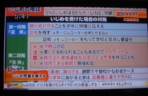 1612 MX「田村」7