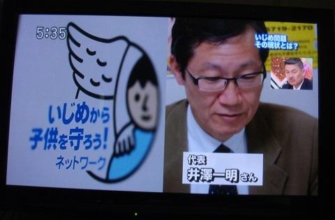 1612 MX「田村2
