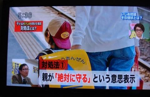 1612 MX「田村惇8