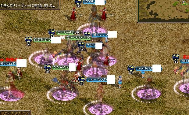 RedStone 16.04.13[02]