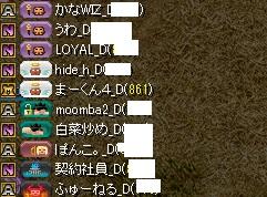 RedStone 16.04.13[03]