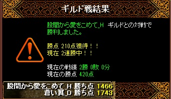 RedStone 16.04.11[02]