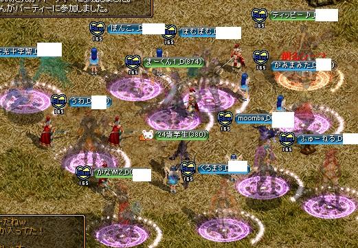 RedStone 16.04.11[01]