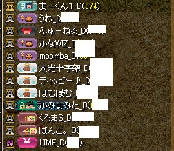 RedStone 16.04.11[00]