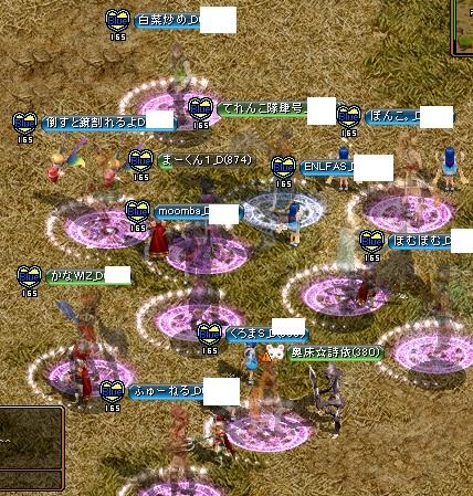 RedStone 16.04.18[00]