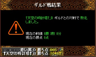 RedStone 16.04.27[06]