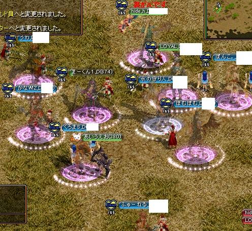 RedStone 16.04.27[03]