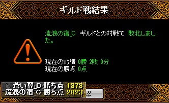 RedStone 16.04.25[03]