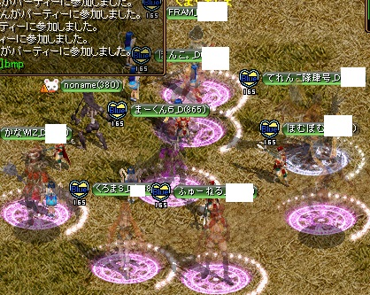 RedStone 16.04.25[01]