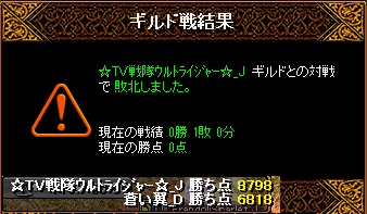 RedStone 16.04.29[05]