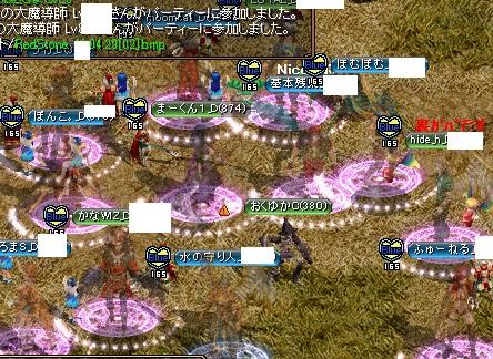 RedStone 16.04.29[03]