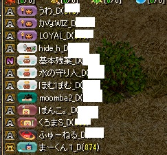 RedStone 16.04.29[04]