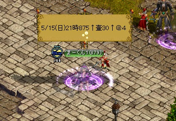 RedStone 16.05.11[00]