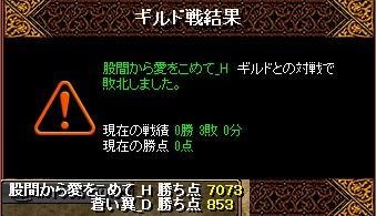 RedStone 16.05.09[02]