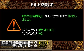 RedStone 16.05.06[05]