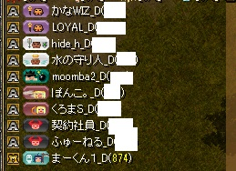 RedStone 16.05.06[04]