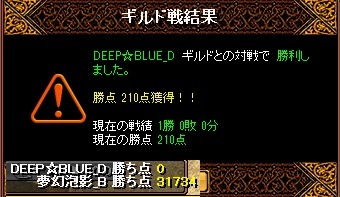 RedStone 16.05.12[03]