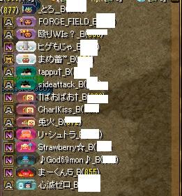 RedStone 16.05.12[02]