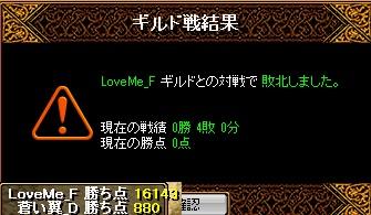 RedStone 16.05.11[07]